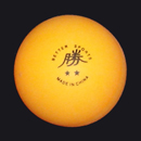Tischtennisball_BETTER_SPORTS38++orange_kl.jpg